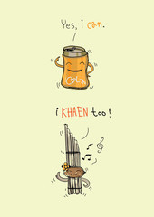 illustration of various tin can and Khaen