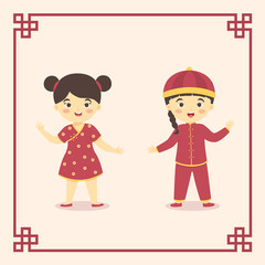 Cute Chinese Kids Boy Girl Costume Chinese New Year Cartoon Vector Illustration with Frame