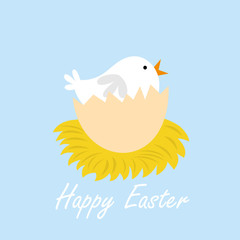 Easter card with cute chick hatching design