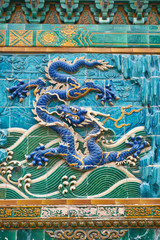image of dragon,  traditional symbol of power and royalty in asian countries