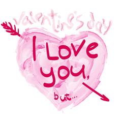 Векторная картинка сердце со стрелой. Иллюстрация любовной, романтической  тематики, картинка для печати на футболке или одежде День святого Валентина, предложение руки и сердца. Признание в любви