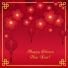 Greeting postcard to Chinese New Year. Flowers of purple plum with sky lanterns on deep crimson background with bokeh and gold oriental frame. Vector illustration