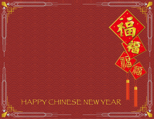 Happy Chinese New Year on Red Scale Style Background with floral corners