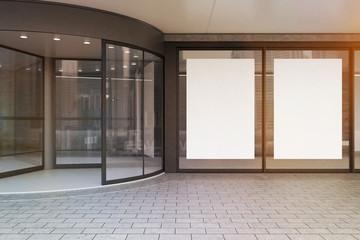 Glass doors of corporate building, toned
