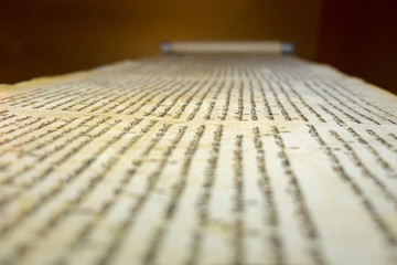 Dead Sea Scrolls on display at the caves of Qumran. They consist
