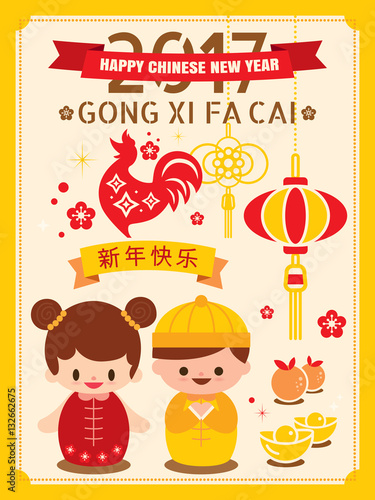 chinese new year of the rooster 2017 design elements with gong xi fa cai