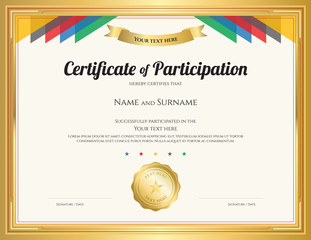 Certificate of participation template with gold border and colorful stripe