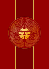 Traditional Chinese Wedding Invitation Template, Double Happiness