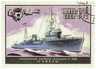 "Soviet minesweeper T-205 ""Gafel"" on postage stamp"