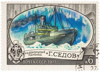 "Russian icebreaker ""G.Sedov"" on postage stamp"