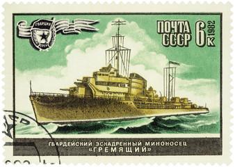 "Soviet minelayer ""Gremyaschy"" on postage stamp"
