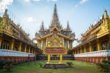 Bago, Myanmar - December 15 2016: Kanbawzathadi Palace in Bago the famous tourist attraction place under repair.