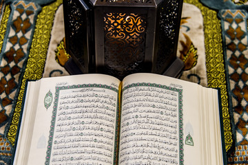 Quran Holy Book