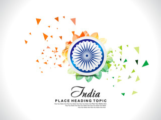 abstract exploaded indian republic day background with floral