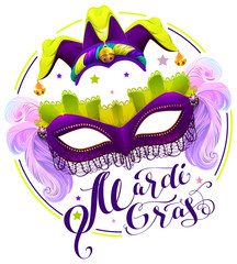 Mardi Gras lettering text. Purple carnival mask and clown cap