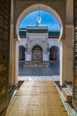 Kairaouine-Moschee Universität in Fes