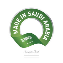 Made in Saudi Arabia flag green color label button banner