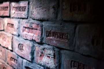 brick with ancient inscription