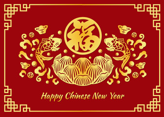 Happy Chinese new year card is gold Chinese word mean Happiness and gold fish and lotus vector design