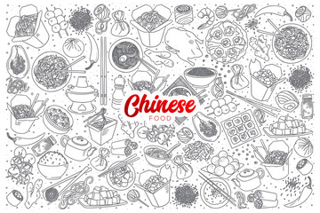 Hand drawn set of chinese food doodles with red lettering in vector