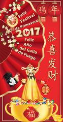 Tarjeta de Año Nuevo Chino para empresas y compañías: Feliz Festival de Primavera! Feliz Año del Gallo de Fuego!