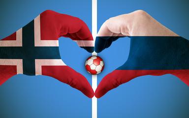 Norway vs Russia Handball World Championship