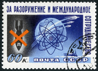 USSR - 1958: shows Bomb, Globe, Atom, Sputniks, Ship