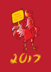 Cartoon rooster holding sign ,happy chinese new year text.