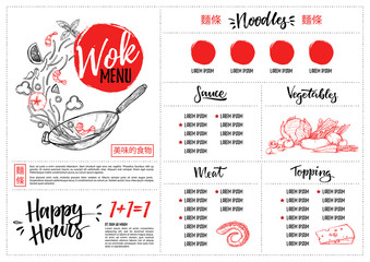 Hand drawn vector illustration - Asian food. Wok menu. Perfect for restaurant brochure, cafe flyer, delivery menu. Ready-to-use design template with illustrations in sketch style