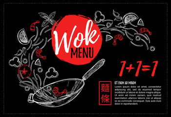Hand drawn vector illustration - Promotional brochure with Asian food. Wok. Perfect for restaurant brochure, cafe flyer, delivery menu. Ready-to-use design template with illustrations in sketch style.