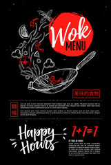Hand drawn vector illustration - Promotional brochure with Asian food. Perfect for restaurant brochure, cafe flyer, delivery menu. Ready-to-use design template with illustrations in sketch style.