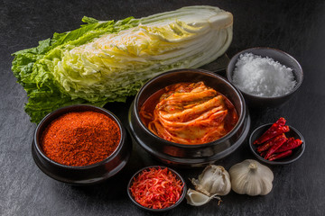キムチの材料 Materials of the kimchi