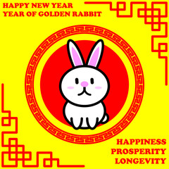 Happy new year of Golden Rabbit year on golden background and good word for life