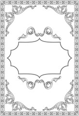 Ornate scroll decor luxury page