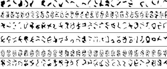 Complex line of runes