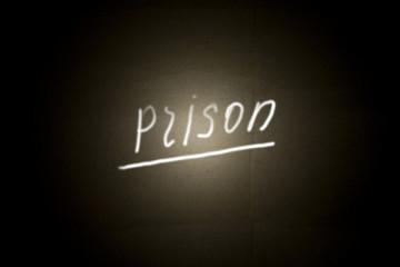 text prison