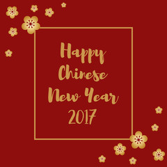 Chinese New Year 2017 Cards with golden calligraphy and chinese peach blossom decoration background Vector Illustration.