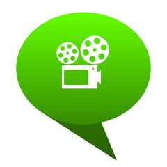 movie green bubble icon
