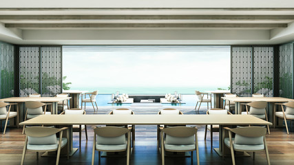 3D Rendering Beach Villa Dinning room sea view and swimming pool with daybed