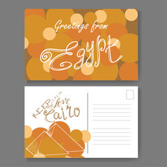 Postcard from Cairo. Hand drawn lettering and sketch. Greetings from Egypt. Vector illestration