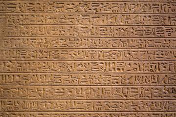 ägyptische Schriftzeichen