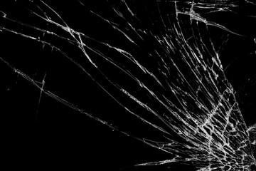 Broken mirror / Broken mirror on black background.