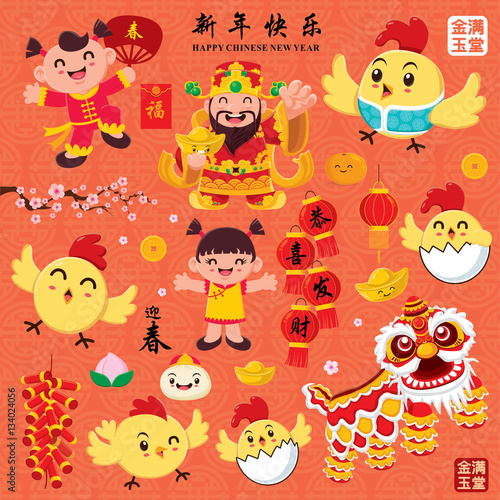 vintage chinese new year poster design set chinese character gong xi fa cai
