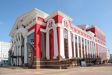 The state musical theatre named after I. M. Yaushev in Saransk, Rissia