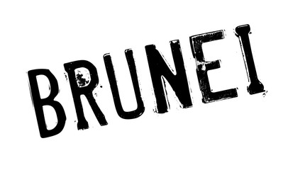 Brunei rubber stamp. Grunge design with dust scratches. Effects can be easily removed for a clean, crisp look. Color is easily changed.