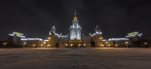The main building of Moscow State University in winter night, Russia, 11/12/2016