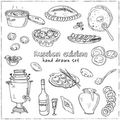 Vector hand drawn set of russian cuisine. pancake, red caviar, pelmeni,, beef stroganoff, vodka and samovar.