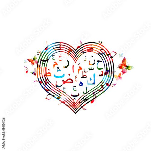 Colorful Heart With Arabic Islamic Calligraphy Symbols Isolated