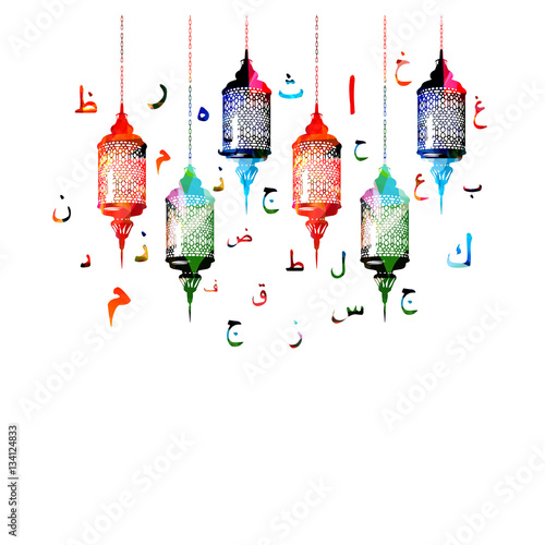 Colorful ramadan lamps with arabic islamic calligraphy symbols colorful ramadan lamps with arabic islamic calligraphy symbols isolated vector illustration typography background with festive stopboris Images