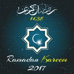 Ramadan Kareem, vector image